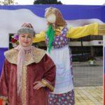 Масленица на 07 апреля 2016 в пансионате Бургас