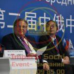 Российско-Китайский деловой форум малого и среднего бизнеса — 2016
